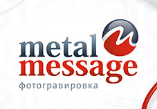 ТМ «Metal message»